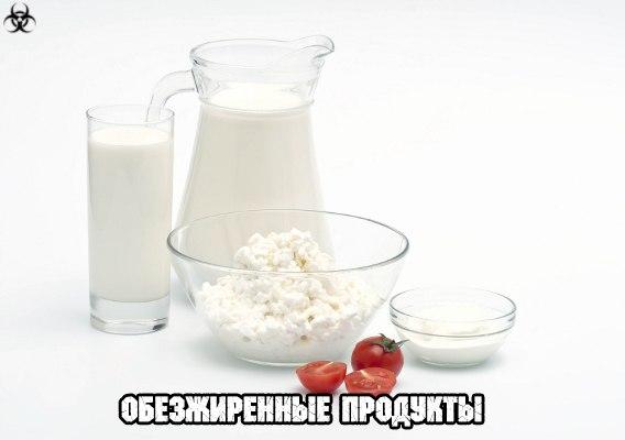 Польза сыра в фитнес питании Можно ли есть сыр при